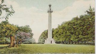 Ashridge Monument, Berkhamsted   The Dacorum Heritage Trust Ltd